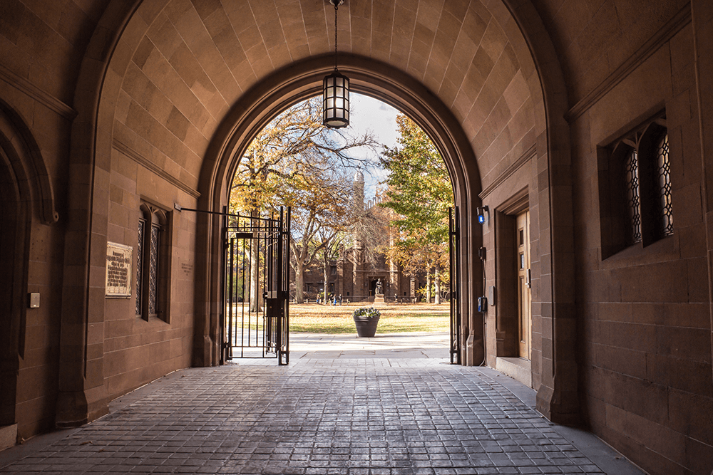 Concrete archway at a university